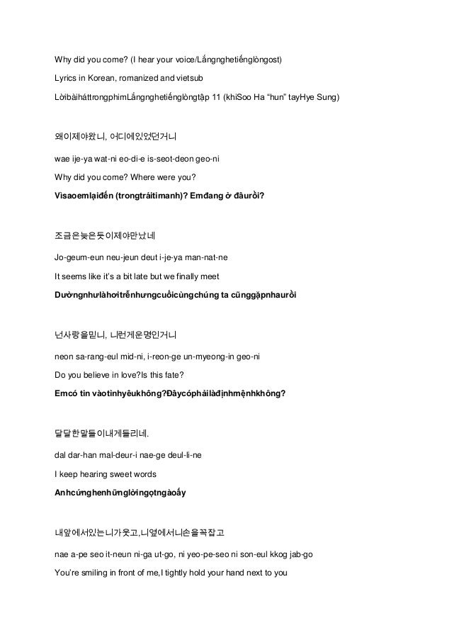 Why did you come? (I hear your voice/Lắngnghetiếnglòngost) Lyrics in Korean, romanized and vietsub LờibàiháttrongphimLắngn...