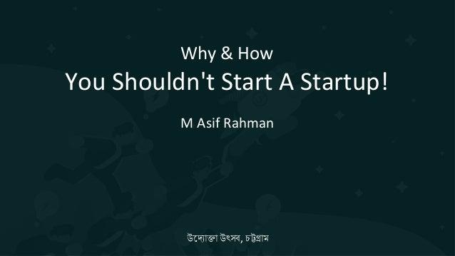 M Asif Rahman Why & How You Shouldn't Start A Startup! উদ্যোক্তো উৎসব, চট্টগ্রোম