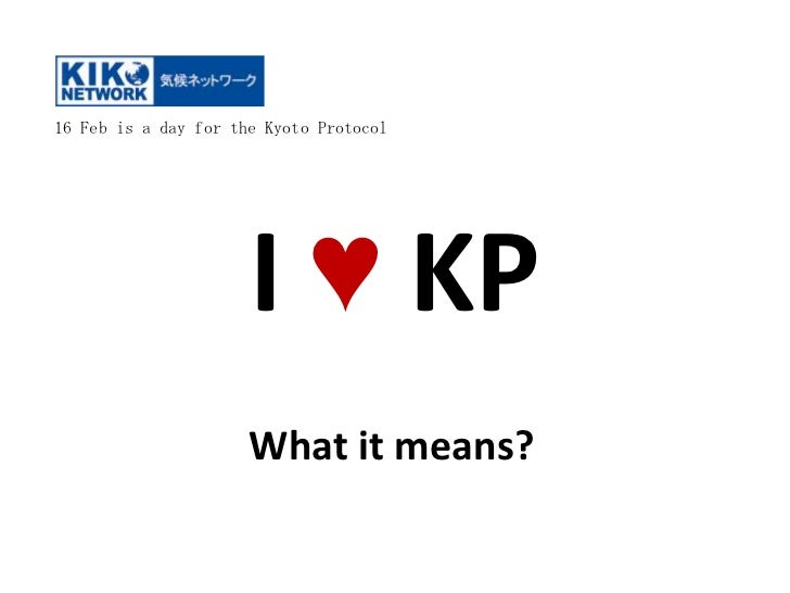 16 Feb is a day for the Kyoto Protocol                      I ♥ KP                      What it means?