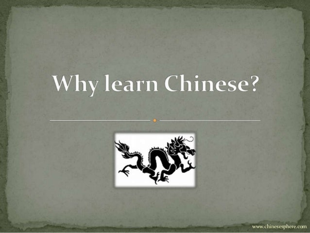 www.chinesesphere.com