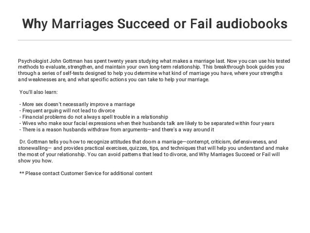 Why Marriages Succeed or Fail audiobooks