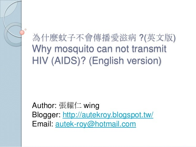 Can we get AIDS from mosquito bites?