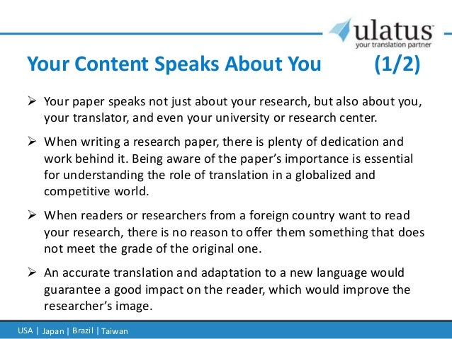 translation research papers Translate research see 3 authoritative translations of research in spanish with example sentences, phrases and audio pronunciations.