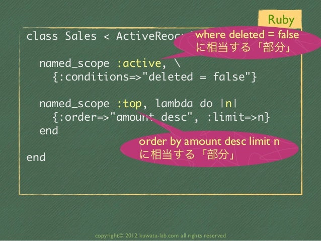 Ruby                             where deleted = falseclass Sales < ActiveReocrd::Base                                 ...