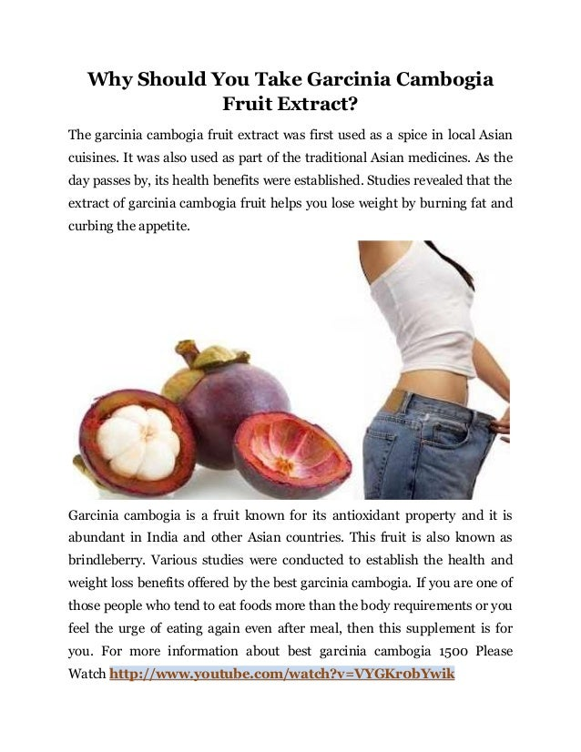 Why Should You Take Garcinia Cambogia Fruit Extract