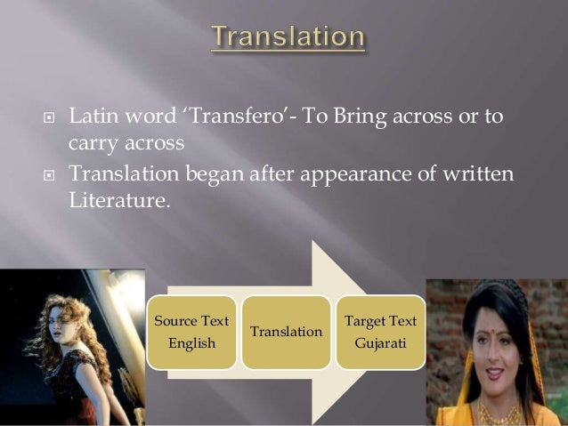 Logistics Meaning In Gujarati