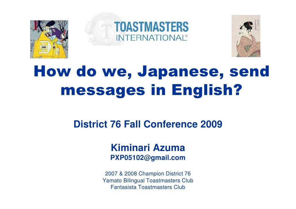 How do we, Japanese, send   messages in English?      District 76 Fall Conference 2009               Kiminari Azuma       ...