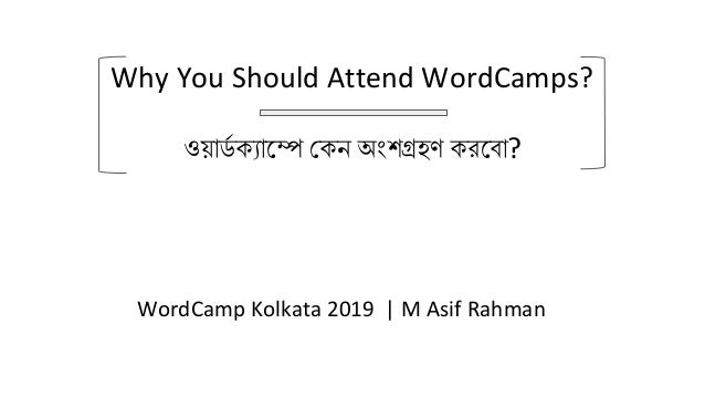 Why You Should Attend WordCamps By M Asif Rahman (WordCamp Kolkata 2019)