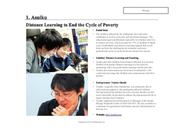 1.1.1.1. AsuikuAsuikuAsuikuAsuikuDistanceDistanceDistanceDistance Learning to End the Cycle of PovertyLearning to End the ...