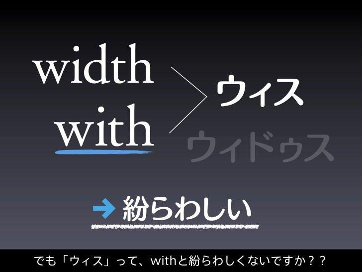 widthd