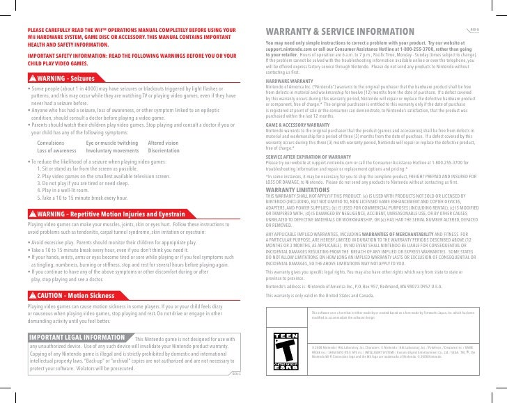 Cars 2 wii game instructions.