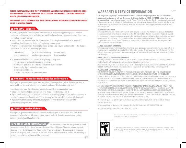 Numero manual de instrucciones de la consola wii.