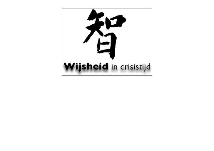 Wijsheid in crisistijd