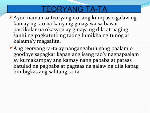 kahulugan ng teoryang Ano ang kahulugan ng teoryang siyentipiko posted: 3 years, 11 month(s) ago ano ang mabuting maidulot ng paglaki ng paglaki ng populasyon sa ba.