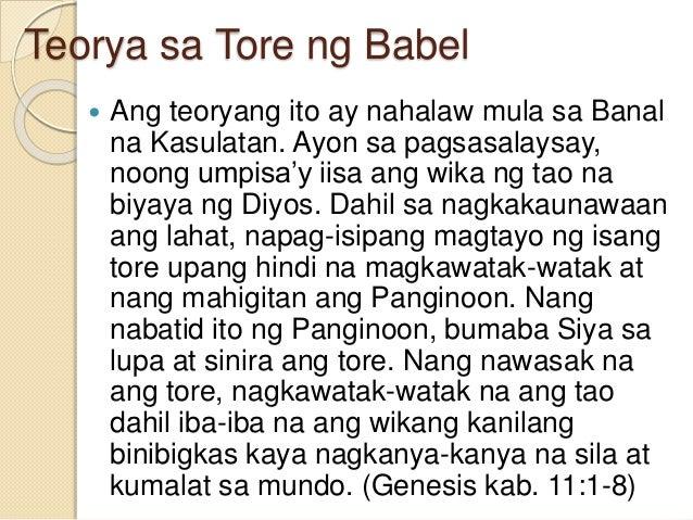 teoryang bow wow in tagalog Bukod sa dami-daming teorya ng iba't ibang tao hindi padin  teoryang bow  -wow ginagaya nila ang tunog na nililikha ng mga hayop.