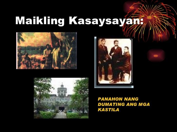 maikling kasaysayan Kasaysayan at panitikan ng france - 165732 ang france o french republic ay isang malayang bansa sa kanluran ng europe.