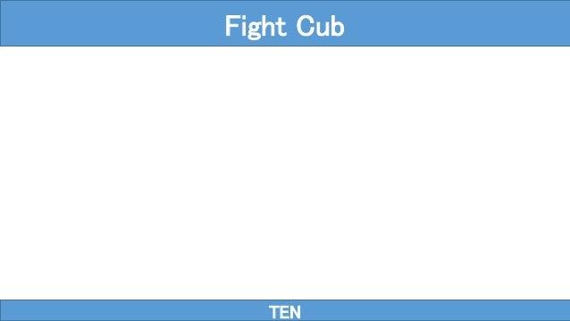 TEN Fight Cub