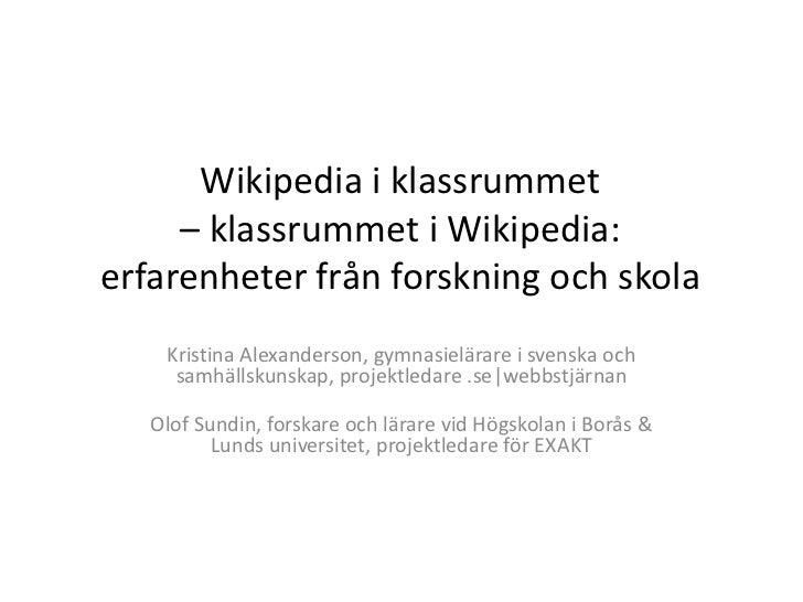 Wikipedia i klassrummet – klassrummet i Wikipedia:erfarenheter från forskning och skola <br />Kristina Alexanderson, gymna...