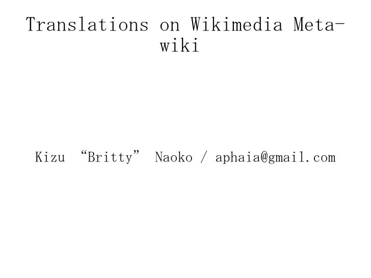 "Translations on Wikimedia Meta-wiki  Kizu ""Britty"" Naoko / aphaia@gmail.com"