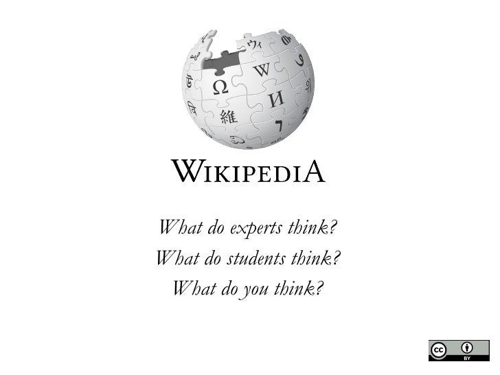 What do experts think?  What do students think?  What do you think?