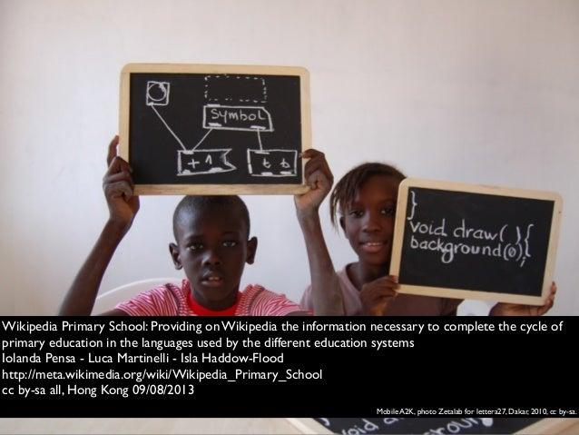 Wikipedia primary school