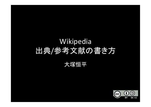 Wikipedia  /