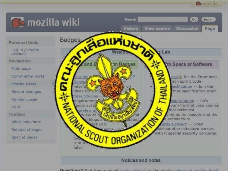 Mozilla Badge Lab<br />