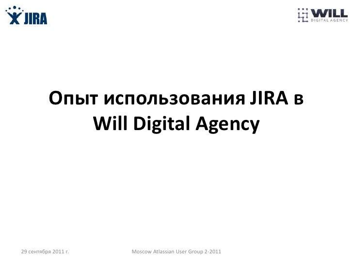 Опыт использования JIRA в WillDigitalAgency<br />29 сентября 2011 г.<br />Moscow Atlassian User Group 2-2011 <br />