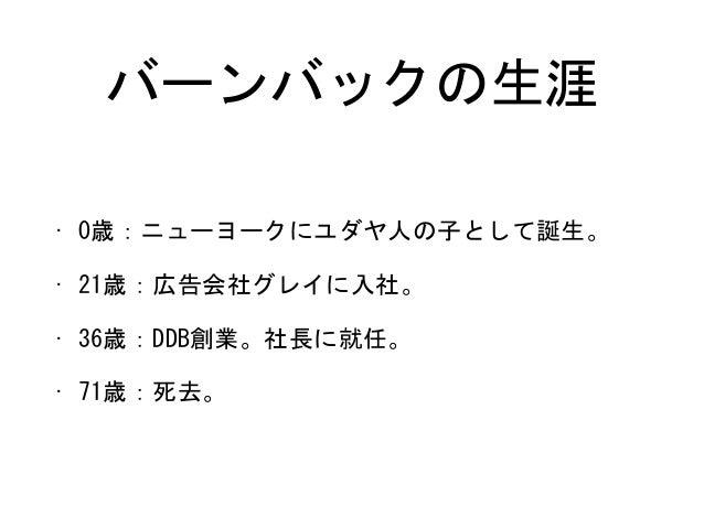 じょいとも広告人講座03:ウィリ...
