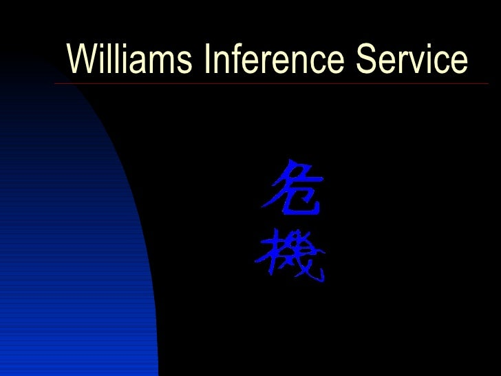 Williams Inference Service