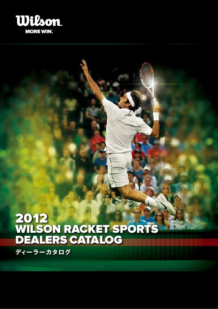 2012WILSON RACKET SPORTSDEALERS CATALOGディーラーカタログ