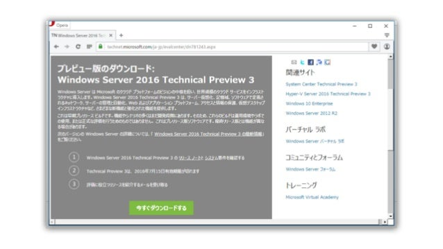 Windows Server Containers: •Windows Server 2016 Technical Preview now includes containers, which are an isolated, resource...