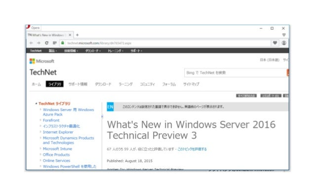 Microsoft releases first preview of Windows Server Containers with Docker support http://www.firstpost.com/business/micro...