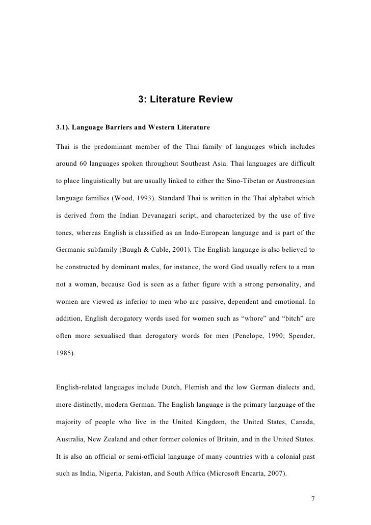 Samples of sex in literature