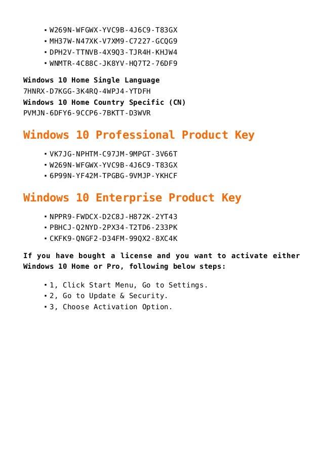win10 pro product key