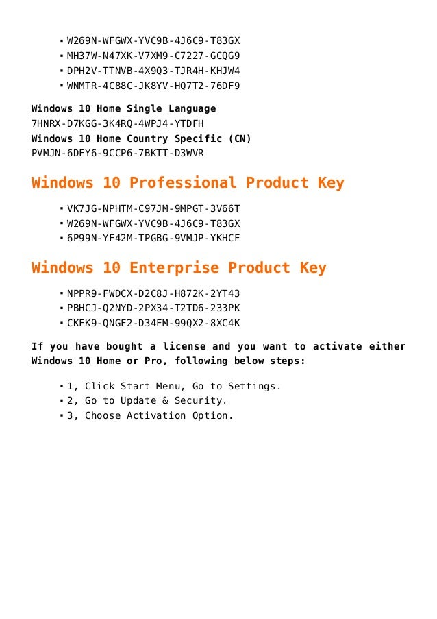 can i reuse a windows 10 product key