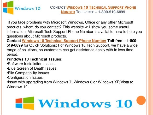 windows 10 tech support phone number