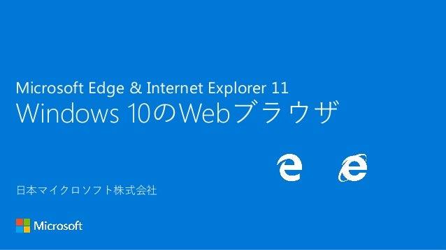 Windows 7 update for internet explorer 11 womenandpolitics us