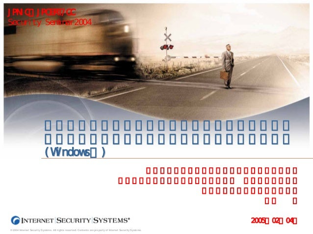 JPNIC・JPCERT/CCSecurity Seminar2004                           ホストレベル、セグメントレベル、企業レベル、                           グローバルレベルでの不...