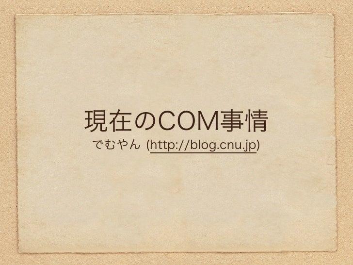 Component Object Model   COM     COM                  .NET Framework         .NET                          COM   Visual Ba...