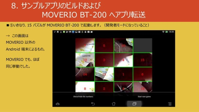 Windows8 opencv android moverio - Open office windows 8 01 net ...