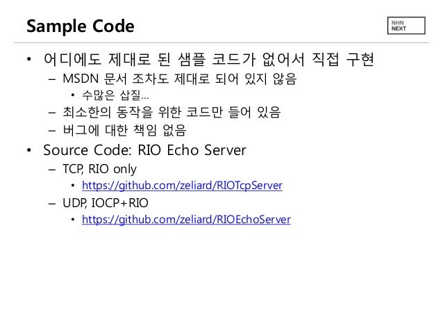 Sample Code • 어디에도 제대로 된 샘플 코드가 없어서 직접 구현 – MSDN 문서 조차도 제대로 되어 있지 않음 • 수많은 삽질…  – 최소한의 동작을 위한 코드만 들어 있음 – 버그에 대한 책임 없음  • ...