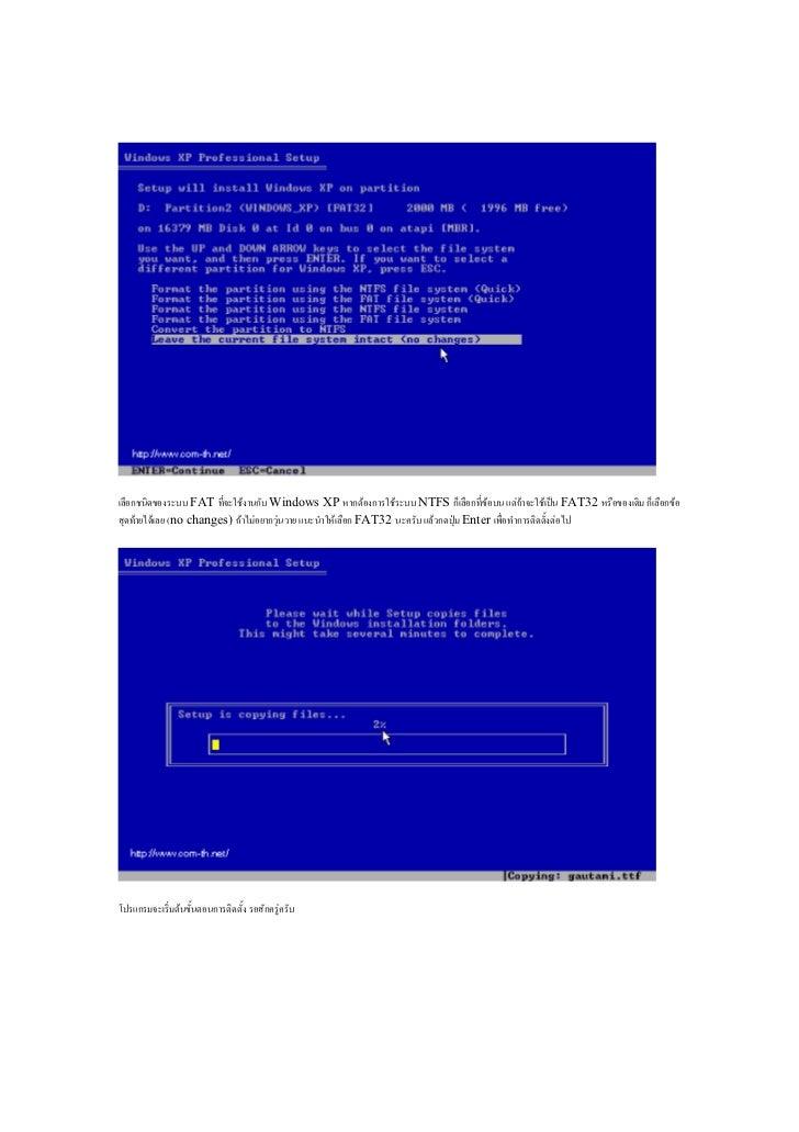Windows XP installer CD