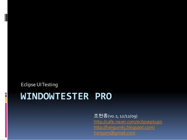 Eclipse UI TestingWINDOWTESTER PRO                     조현종(v0.2, 12/12/09)                     http://cafe.naver.com/eclip...