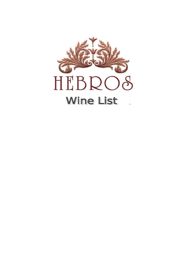 Промоционалнo винo / Promocional wine№ Vintage    Бели вина/ White wine1   2004    Chateau De Val, Chardonnay             ...