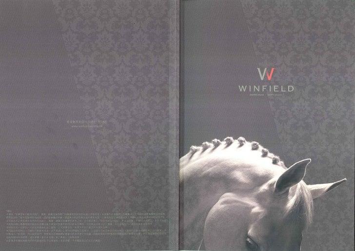 Winfield Bldg 雲暉大廈