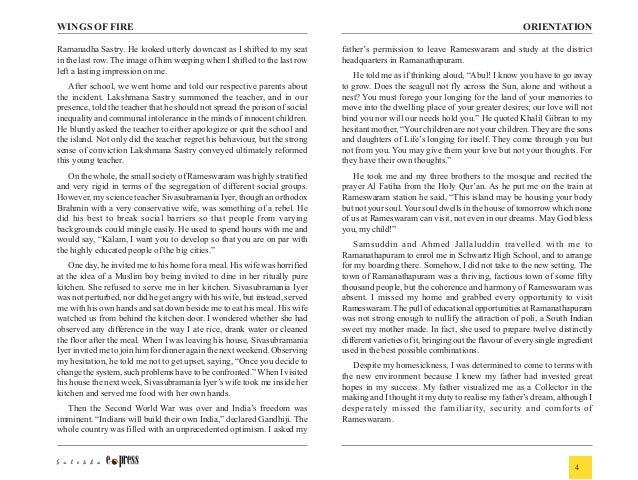 abdul kalam wings of fire essay