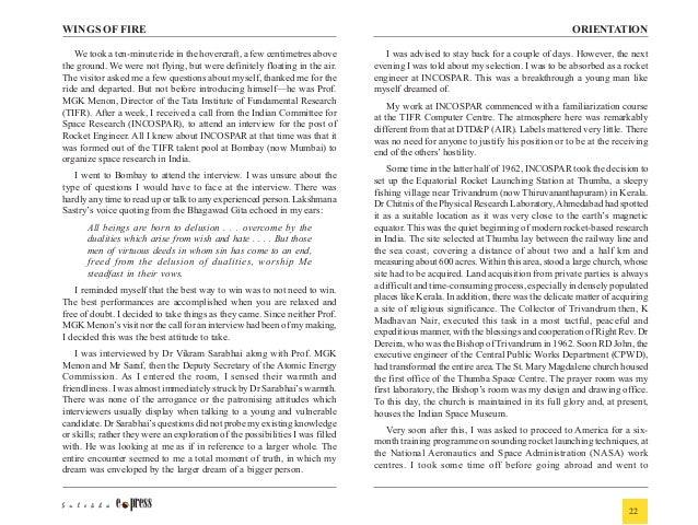 Wings of fire in gujarati pdf free download