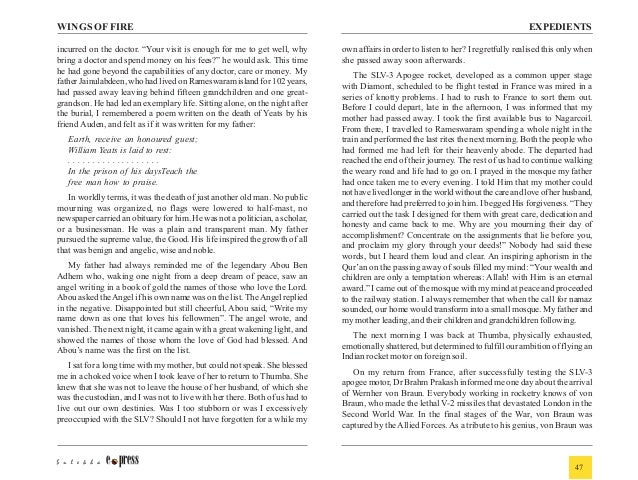 Dr APJ Abdul Kalam Essay for Students, Kids and Children