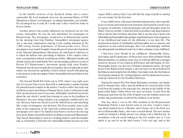 a world lit only by fire reading guide essay A world lit only by fire study guide a world lit only by fire and over other 29,000+ free term papers, essays and research papers examples are available on the website autor: people • august 19, 2011 • study guide • 1,028 words (5 pages) • 1,078 views.